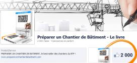 Facebook-2000-Like-preparer-un-chantier-de-batiment